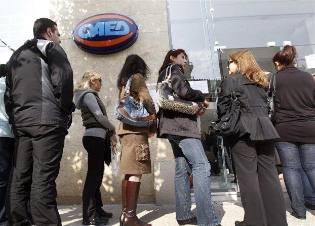 Επίδομα ανεργίας για συνεπείς επαγγελματίες
