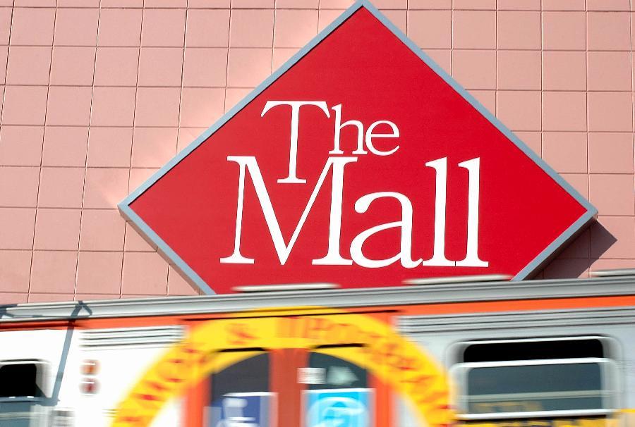 ΣτΕ: Αντισυνταγματική και παράνομη η ανέγερση του Mall στο Μαρούσι