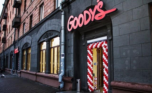 goodys-minsk