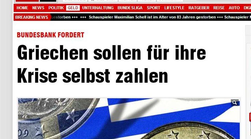 Bild: «Οι Έλληνες έχουν περισσότερα χρήματα από τους Γερμανούς»