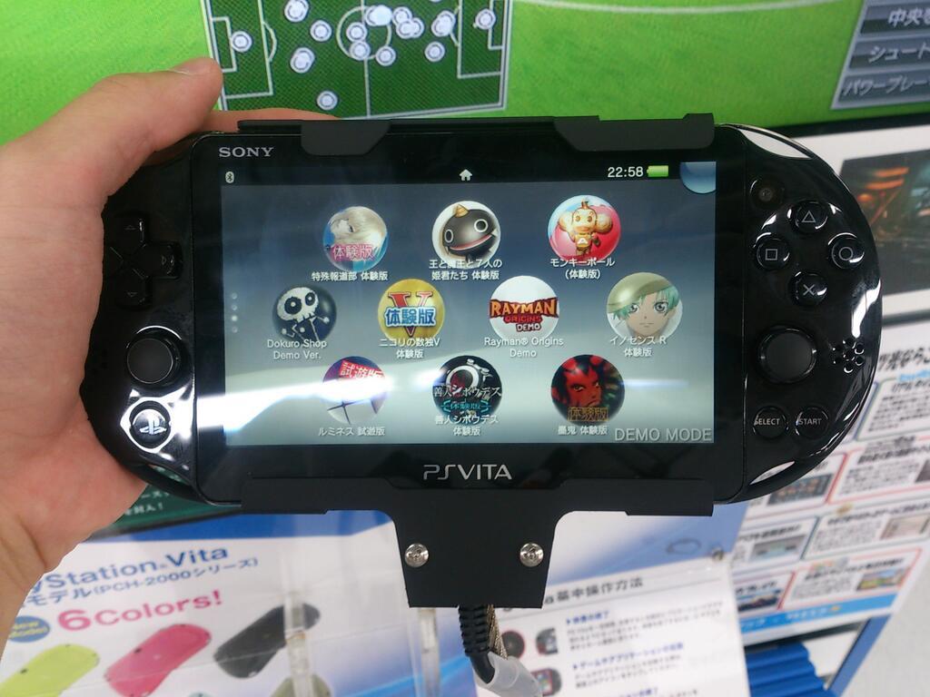 Το PS Vita Slim έρχεται Ευρώπη