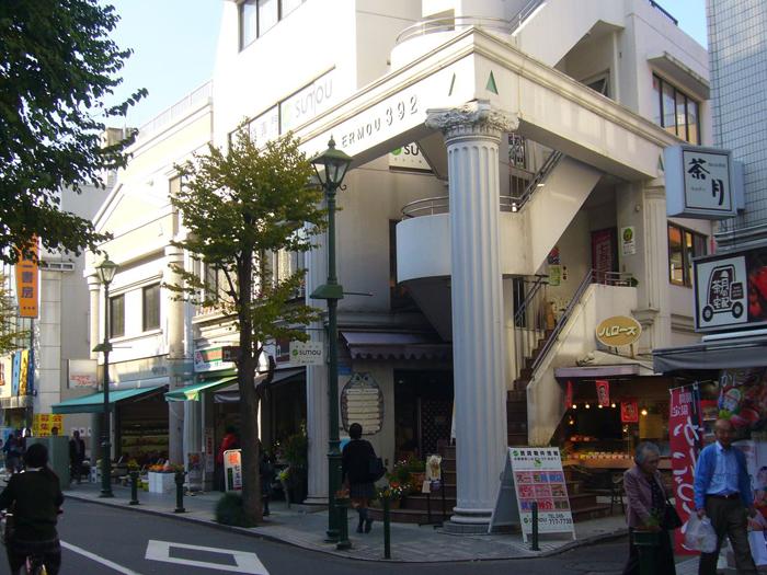 Η Ερμού της… Γιοκοχάμα