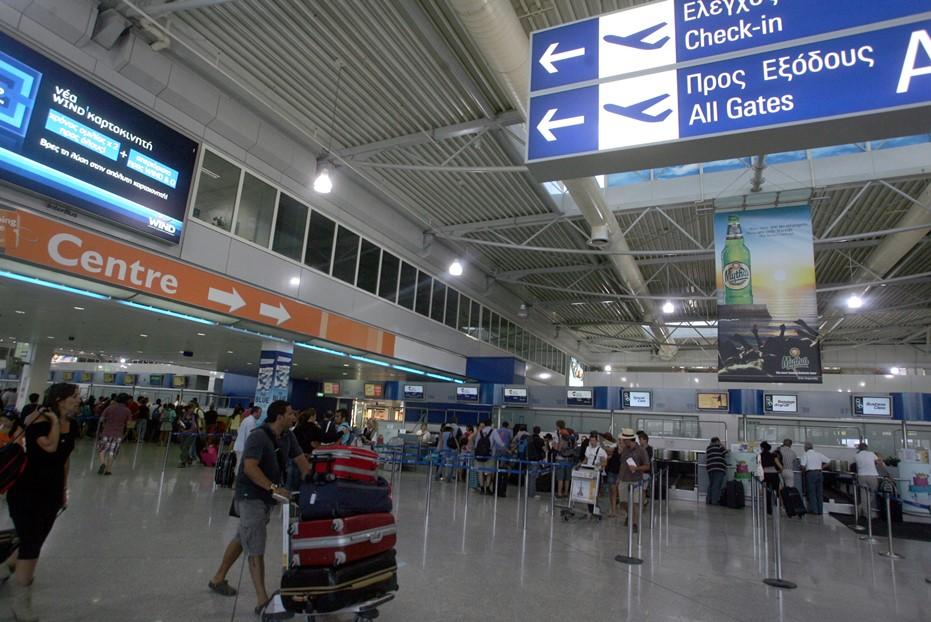 Τα βραβεία του Διεθνή Αερολιμένα Αθηνών