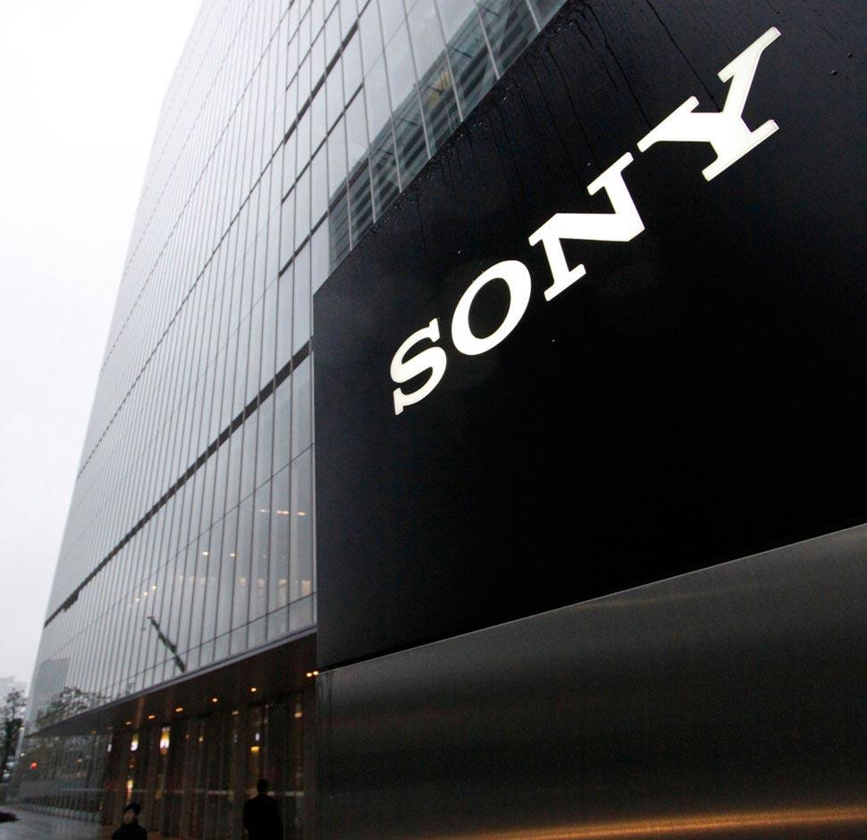 H Sony αποχωρεί από την αγορά ηλεκτρονικών υπολογιστών