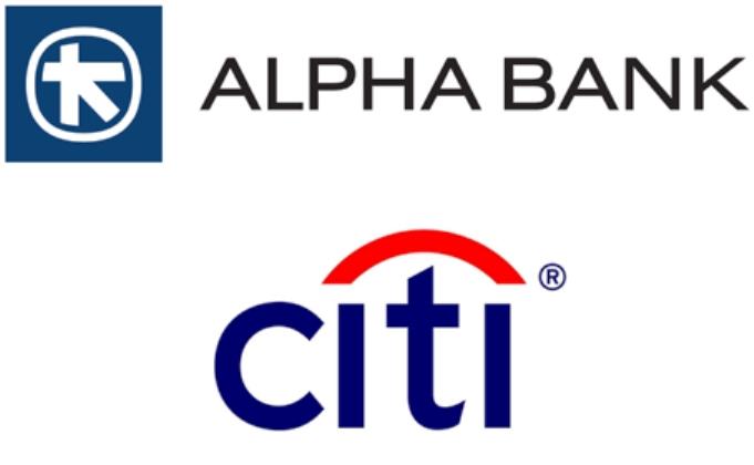 Το ΤΧΣ σφραγίζει το deal Αlpha Bank – Citi στην Ελλάδα