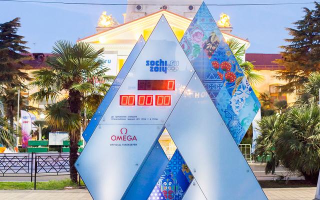 Omega: Επίσημος χρονομετρητής των Χειμερινών Ολυμπιακών Αγώνων