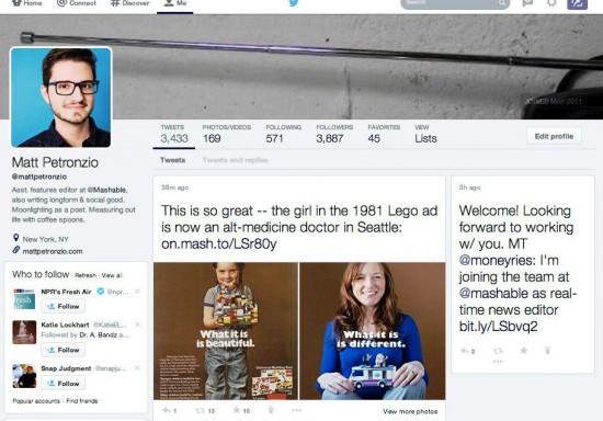Το Twitter θα μοιάζει με το Facebook;