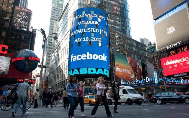 Τι ξέρει τελικά το Facebook για σας;