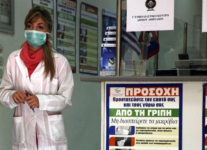 Τουλάχιστον 39 οι νεκροί στην Ελλάδα από τη γρίπη