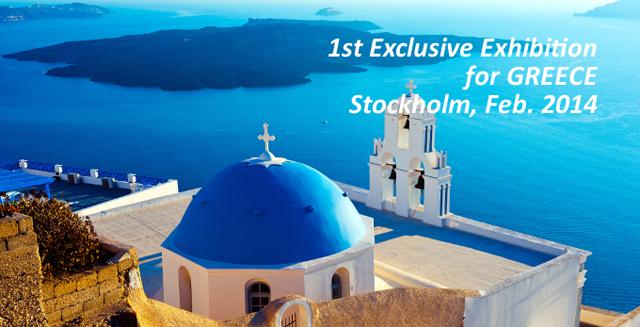 Περισσότεροι Σκανδιναβοί τουρίστες φέτος στην Ελλάδα