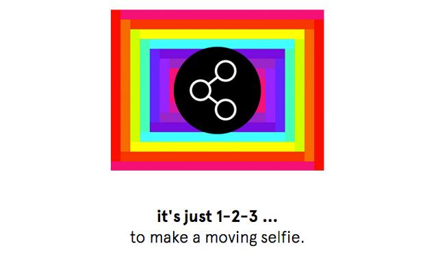 Φτιάξτε το δικό σας GIF με δύο κλικ