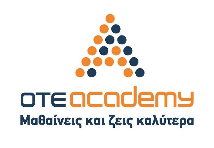 OTEAcademy: Δωρεάν εκπαιδευτικό workshop για επαγγελματίες