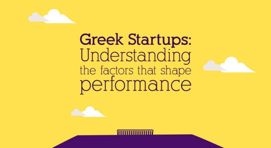 Οι 4 πυλώνες που επηρεάζουν την απόδοση των startups