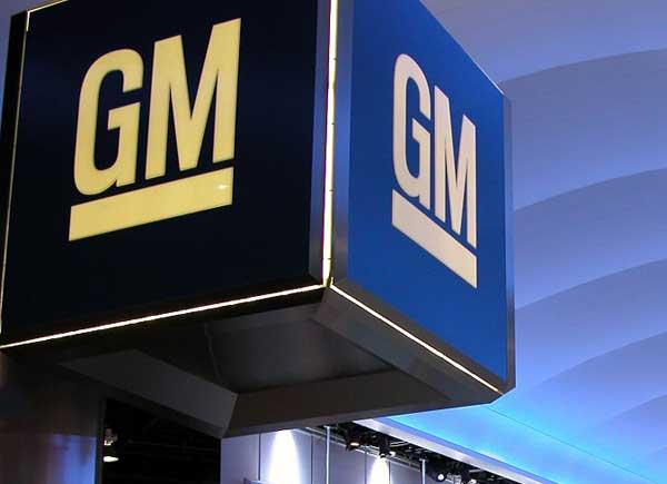 H General Motors ανακαλεί οχήματα σε ΗΠΑ – Καναδά