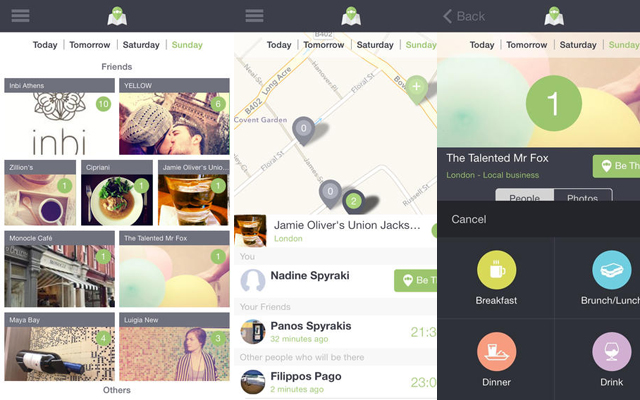Ένα app για να ξέρεις που βρίσκεται η παρέα
