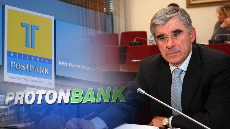 «Εγκληματίες με offshore λήστευαν τις τράπεζές τους»