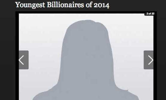 Δισεκατομμυριούχος αγνώστων στοιχείων