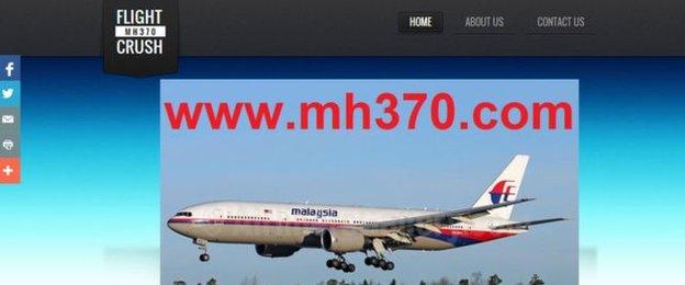 Πώς η χαμένη πτήση της Μαλαισίας κατέληξε στο… eBay