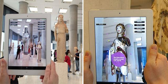 Η νέα εφαρμογή για smartphones και tablets γίνεται ο καλύτερος ξεναγός