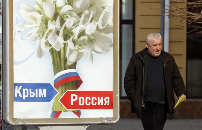 Διεθνείς πιέσεις για αποτροπή του δημοψηφίσματος στην Κριμαία