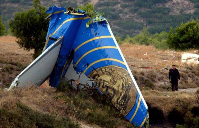 Τα πιο μυστηριώδη αεροπορικά δυστυχήματα όλων των εποχών