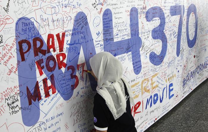 Πτήση MH370: Μεγάλη η συμμετοχή, λίγα τα αποτελέσματα