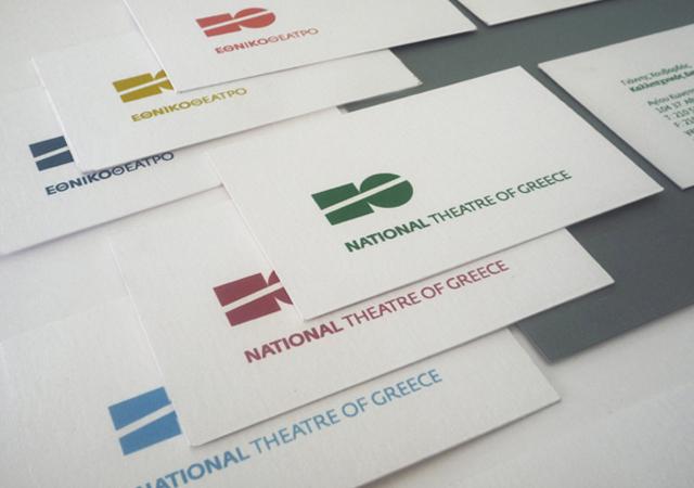 Παρελθόν αποτελεί το λογότυπο του Εθνικού Θεάτρου
