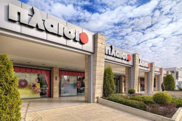 Πλαίσιο: Εγκρίθηκε η έκδοση ομολογιακού δανείου έως 15 εκατ. ευρώ