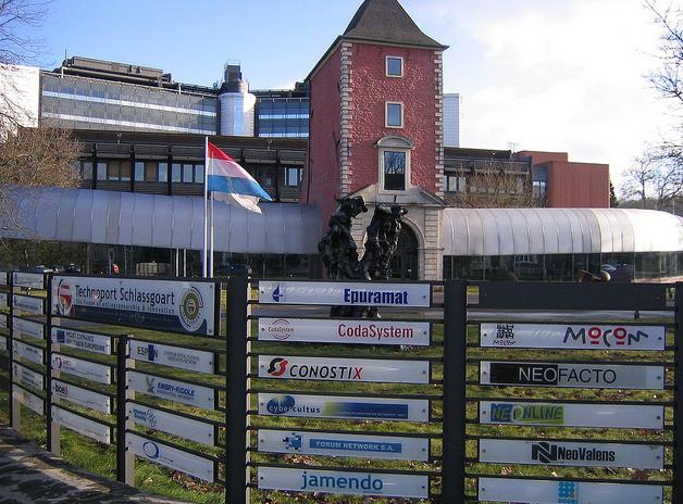 Το high tech Λουξεμβούργο!