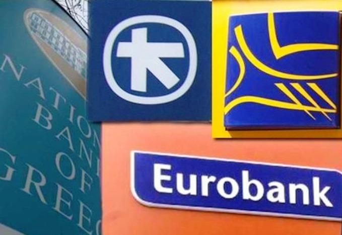 Αλλαγή σελίδας για τις ελληνικές τράπεζες