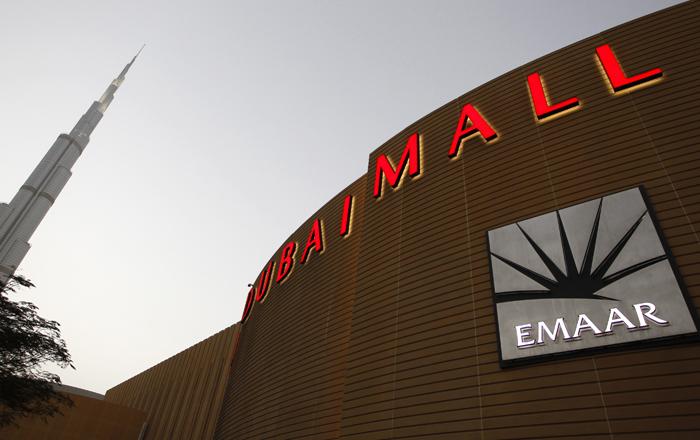 Ένα mall – εμπειρία!