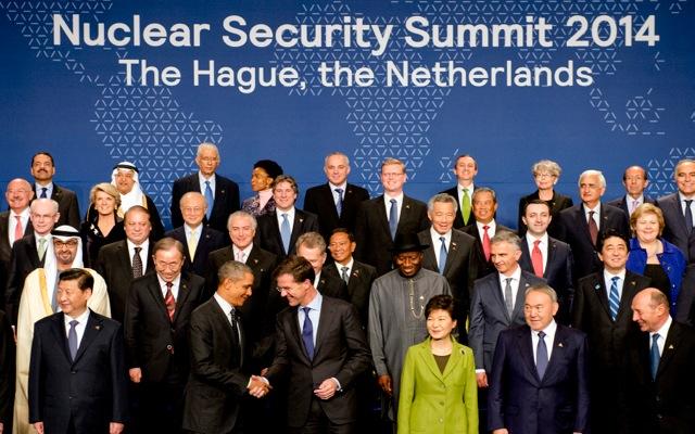 Διεθνής συμφωνία ενίσχυσης της πυρηνικής ασφάλειας