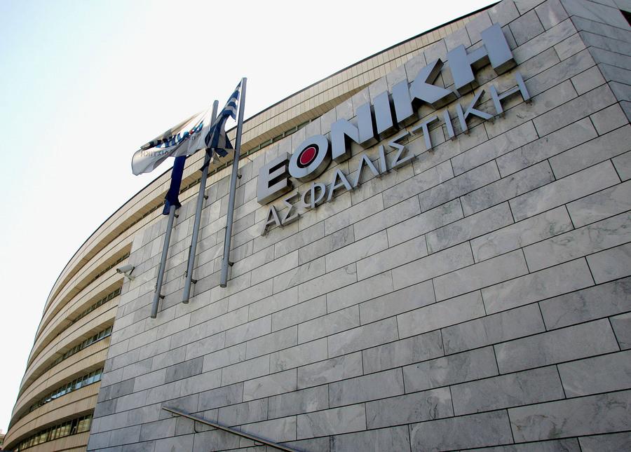 ETE: Δεν υπάρχει μέχρι στιγμής απόφαση πώλησης της Εθνικής Ασφαλιστικής
