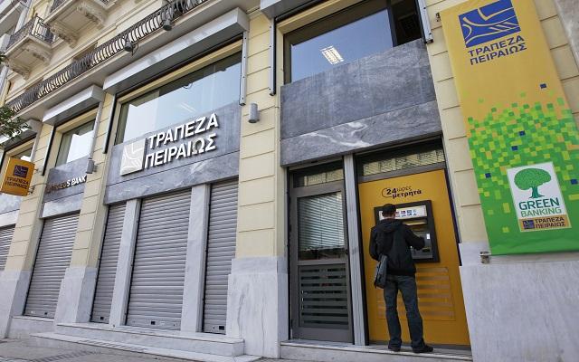 Τράπεζα Πειραιώς: 1,75 δισ. ευρώ για την ΑΜΚ