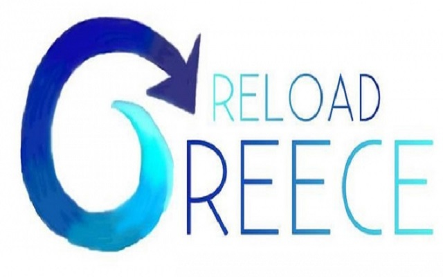 Reload Greece: «Η Eνδύναμωση της Παγκόσμιας Κοινότητας»
