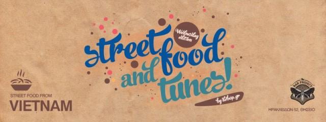 Φαγητό και μουσική στο δρόμο και σήμερα!