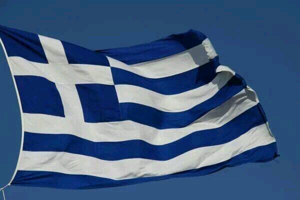 «Γεια σου Ελλάδα: Μια απίστευτη ανάκαμψη»!