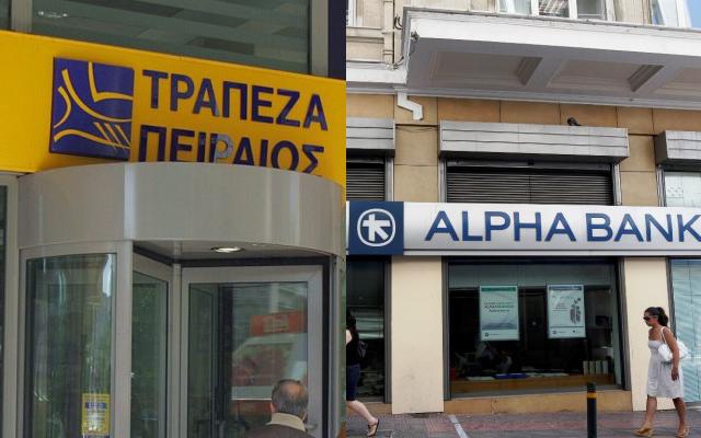 Εγκρίθηκαν τα ενημερωτικά δελτία των Alpha και Πειραιώς