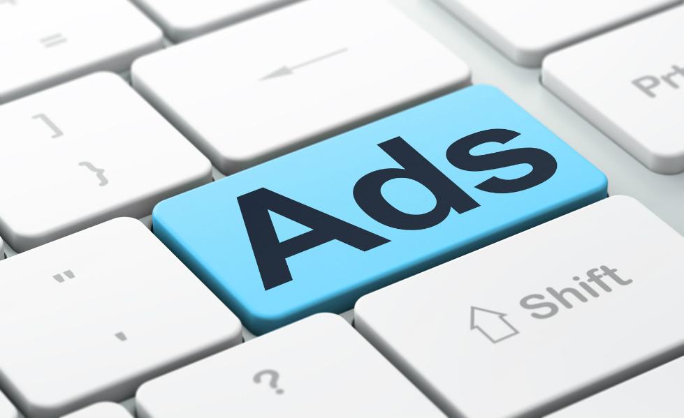 Ο «πονοκέφαλος» της online διαφήμισης