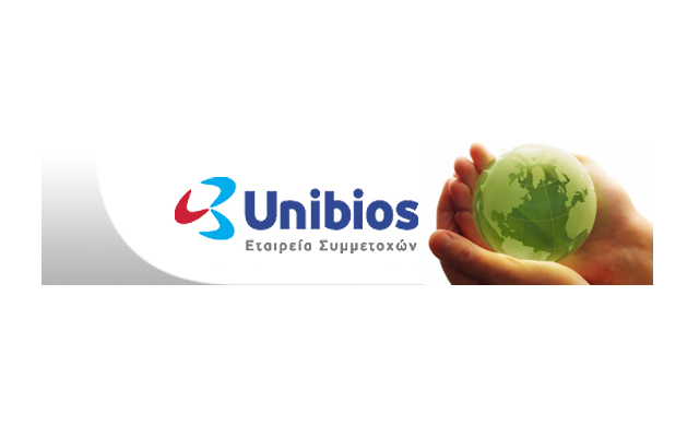 Unibios ΑΕ Συμμετοχών: Αυξημένες κατά 30% οι πωλήσεις το 2013