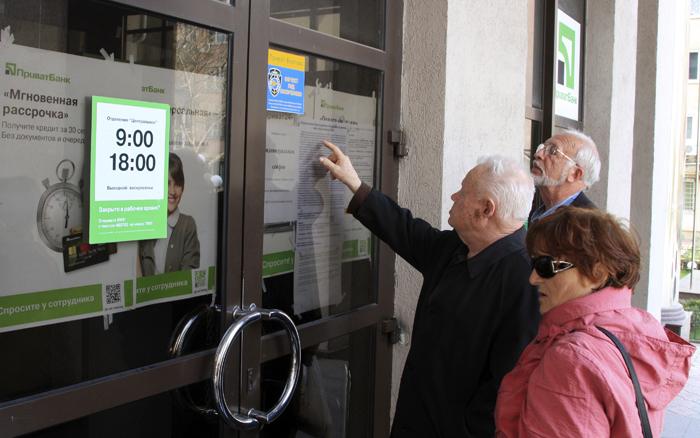 Σε οικονομικό και ενεργειακό σταυροδρόμι η Ουκρανία