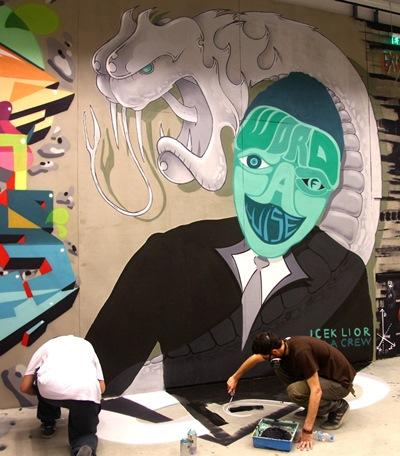 Μία έκθεση που στεγάζει την τέχνη του δρόμου στη Στέγη