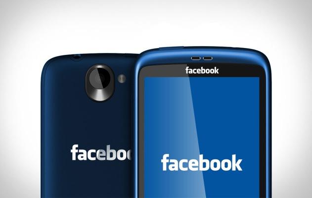 Μια… κατά λάθος αποκάλυψη από το Facebook