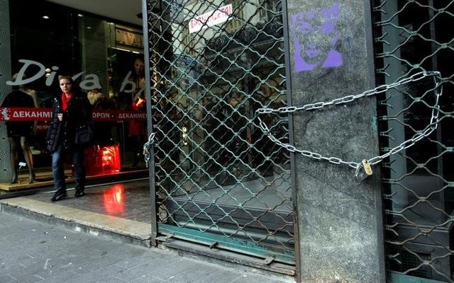 Επιχειρήσεις: Έρχεται η θέσπιση του «διαχειριστή πτώχευσης»
