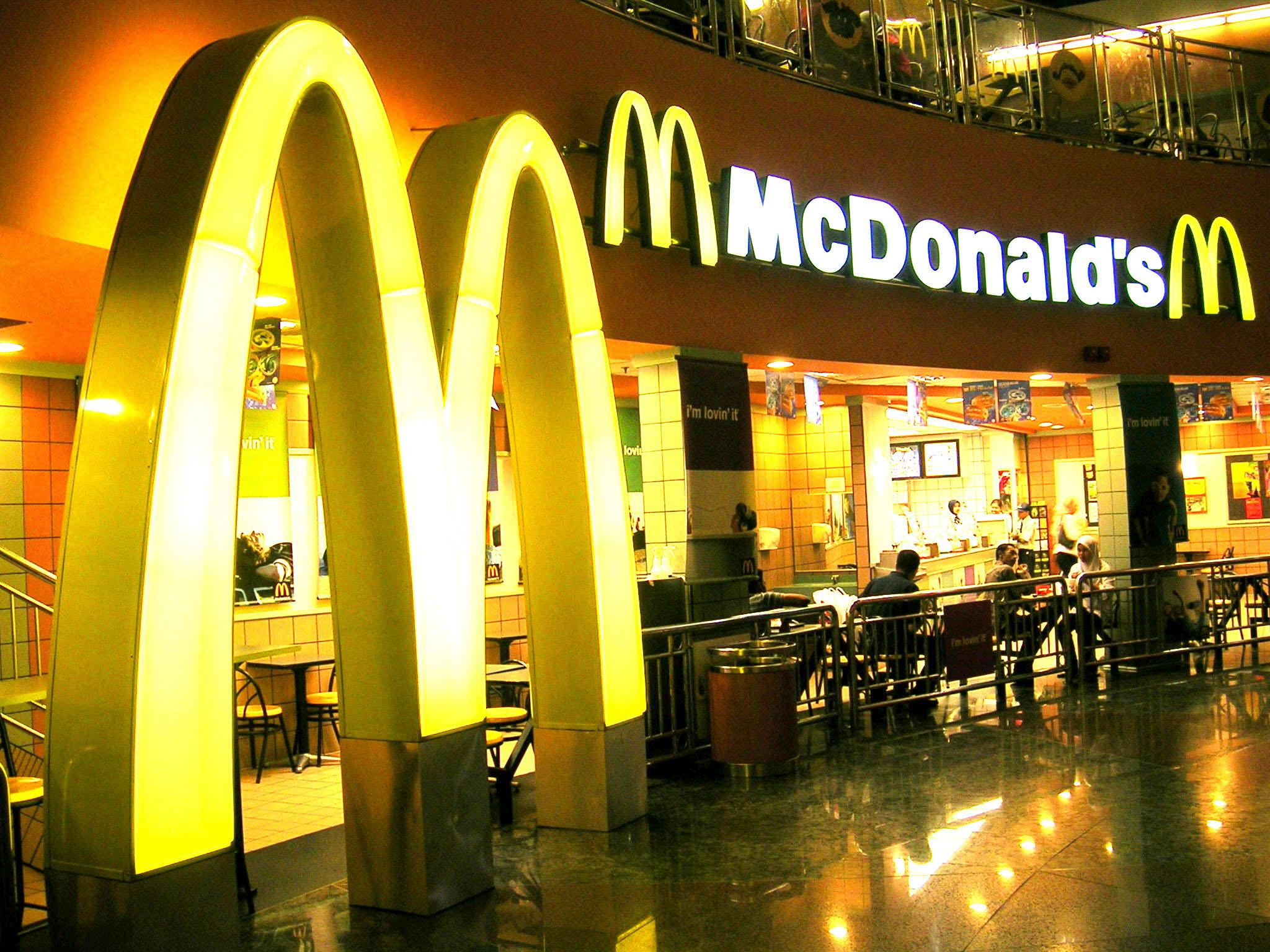 Τα McDonald's προσπαθούν τα γίνουν τα νέα Starbucks