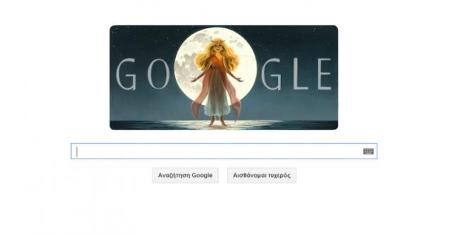 Το σημερινό Google Doodle τιμά τον Διονύσιο Σολωμό