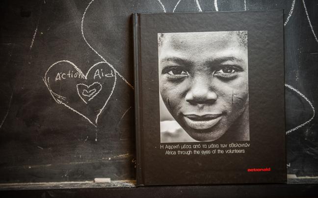 Το πρώτο κατάστημα της ActionAid ανοίγει στην Ελλάδα