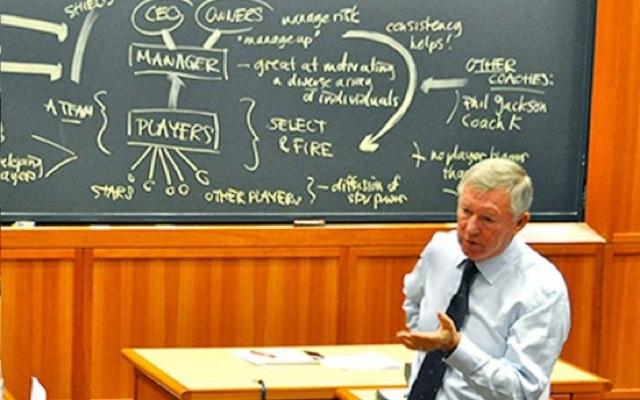 Στο Χάρβαρντ ο Σερ Άλεξ Φέργκιουσον