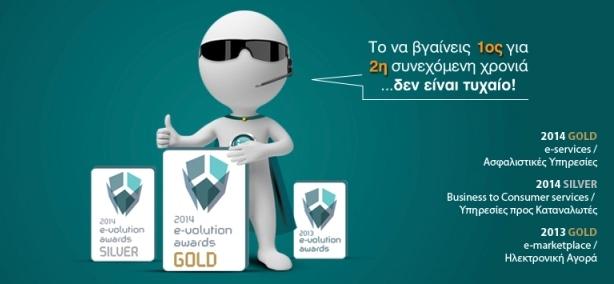 Μια ακόμα ελληνική εταιρεία στο διεθνές δίκτυο της Endeavor
