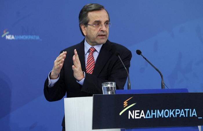 Η ΝΔ παρουσίασε τη λίστα των υποψήφιων ευρωβουλευτών